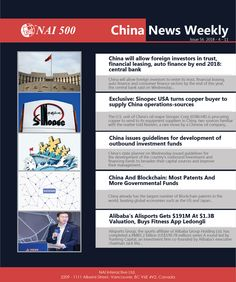China News Weekly 56 - China will allow foreign investors in trust, financial leasing, auto finance by end central bank - NAI 500 Central Bank, Car Finance, Blockchain Technology, Investors, Trust, China, News, Porcelain Ceramics, Porcelain