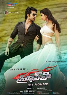 Latest Posters from Ram Charan Tej's 'Bruce Lee: The FIghter'