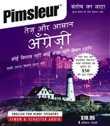 English for Hindi Speakers, Quick & Simple  By Pimsleur