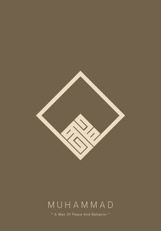 Image result for square kufic bilal