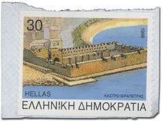 Castle of Ierapetra. Greece  postage stamp ,circa 1974