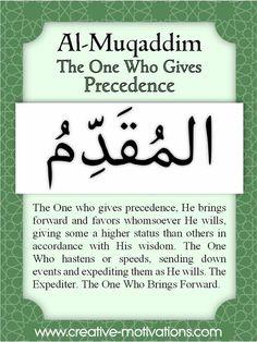 Allah In Arabic Names God Islam Quran