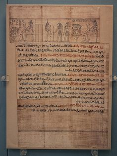 Page from the Book of the Dead of Nestanebtasheru (The Greenfield Papyrus), 21st Dynasty (c.1077-943 BC), Deir el-Bahri, Egypt. British Museum (EA 10554,17)