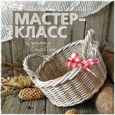 Купить PDF мастер-класс по плетению корзиночки - pdf, мастер-класс, подробный мк Baskets On Wall, Wicker Baskets, Gift Baskets, Newspaper Basket, Newspaper Crafts, Tie Dye Crafts, Diy Crafts, Paper Basket Weaving, Basket Labels