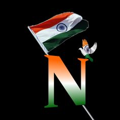 Alphabet Images, Alphabet Design, Indian Independence Day, Happy Independence Day, Independence Day Images Download, Indian Flag Colors, Happy New Year Png, Indian Army Wallpapers, Happy Birthday Wishes Images