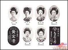 71st Miyako odori-1938, via Flickr.
