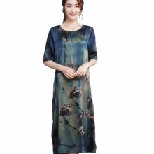 2017 New 4xl Plus Size Summer Middle Age High Quality Silk Print Long Dress Vintage Elegant Large Size Loose O-Neck Women Dress(China)