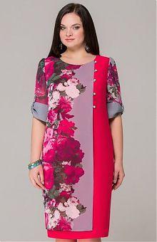 72b92c5a8f08 Платья для полных женщин: купить женские платья больших размеров в интернет  магазине «L'Marka» [Страница 24]