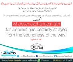★ Quran:2:108 - Allah's message for me in the Quran ★ Download all Quranic Posters : http://islamsearch.org/quranic-posters.html ★ Follow our page and inshaAllah get daily updates. ★ Series by IslamSearch.org - an Islamic Search Engine