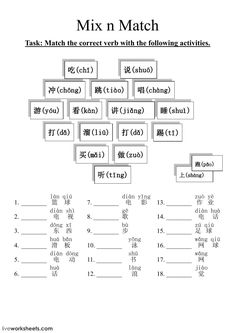 Year 9 Match and mix - Interactive worksheet Chinese Language, German Language, Japanese Language, French Language, Mandarin Lessons, Learn Mandarin, Chinese Phrases, Chinese Words, Basic Chinese