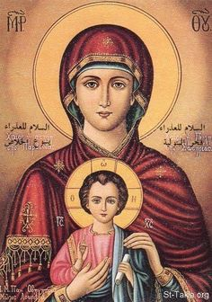 Image: Saint Mary Theotokos Mother of God