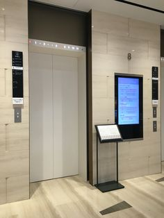 Tokyo Ginza Tokyu Plaza Something to read it look out. Slow and gather
