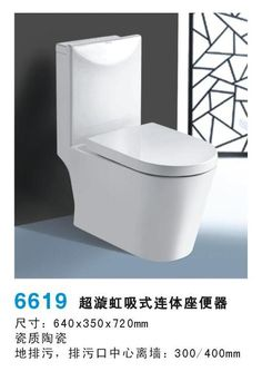 Item No.:TP- 20126619 One-piece Siphon toilet  1.New style,Self-clean glaze     2.Competitive price,top quality.    Material:Ceramic   Size:640*350*720mm     Fixing to wall with back.  300/400mm rouphing-in  Min. Order Quantity:100 Piece/Pieces  Payment Terms:T/T only    Delivery Time:30-40 days.   Packaging Details:5 layer standard exporting master carton; extra packing patterns are provided as per customers' request.If you want to buy it, please email us at tophandvip@foxmail.com.