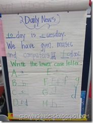Daily News-I love the idea to have them write the matching upper or lowercase letter!!