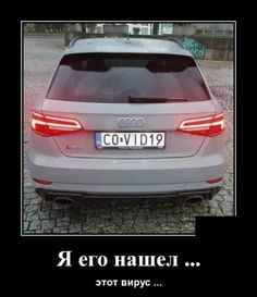 Funny Mems, Haha Funny, Funny Jokes, Russian Jokes, Funny Fun Facts, Happy Memes, Funny Expressions, Fresh Memes, Stupid Memes