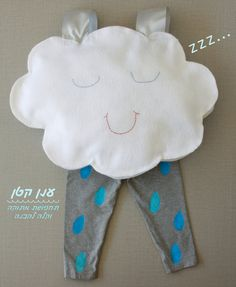 Little rainy cloud kids costume (based on tutorial form youandmie.com) המרוץ לתחפושת: בואו עננים! | naamasimanim.co.il
