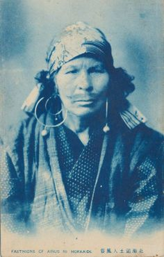 "An Ainu woman from the series ""Fashions of Ainu in Hokkaido"""