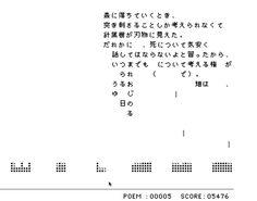 tahi:  最果タヒの「詩ューティング」のgifアニメがtumblrに投稿されていたので、リブログします。 krtx:  http://tahi.jp/shooting/