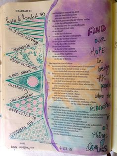 Obadiah 12 Vintage Grace: Bible Marginalia- Oh Obadiah! Scripture Art, Bible Art, Lamentations, Psalms, Bible Doodling, Bible Notes, Illustrated Faith, Old Testament, Journal Inspiration