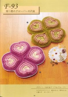 Heart trivet. crochet and more by simo: CUSCINO CUORE. Free crochet chart.