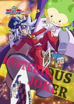 Kaitou Joker 3rd Season Episode 11