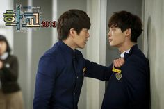 * School 2013 scene * Go Nam Soon and Park Heung Soo *-*