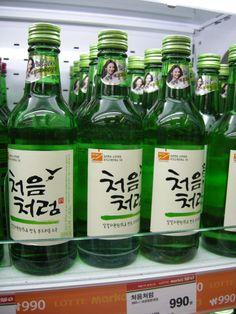 Bottles of Korean brand soju. Korean Soju, Vodka, Learn Hangul, Korean Brands, Drinks, Bottle, Stupid Things, Liqueurs, South Korea