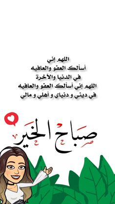Gus G, Arabic English Quotes, Snapchat Picture, Feelings, Movie Posters, Arabic Quotes, Film Poster, Billboard, Film Posters