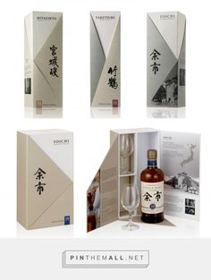 Nikka Taketsuru whisky packaging design by 2S Global Design - http://www.packagingoftheworld.com/2017/06/nikka-taketsuru.html - created via https://pinthemall.net