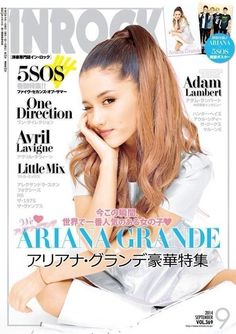 Ariana on the cover of the September issue of INROCK magazine #ariana grande #inrockmagazine #magazine #japan #2014
