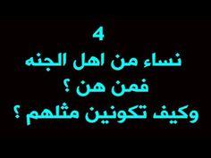 (81) YouTube