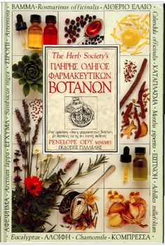 Pin on salud Homeopathic Medicine, Herbal Medicine, Holistic Medicine, Natural Medicine, Calendula, Pin On, Medicinal Herbs, Cursed Child Book, Alternative Medicine