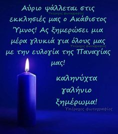 Pillar Candles, Psychology, So True, Reading, Psicologia, Reading Books, Candles