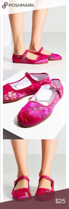 LowestSatin Mary Jane flats Brand new in package!!! These are great satin patterned Mary Jane flats!!! Pink & design color. Urban Outfitters Shoes Flats & Loafers