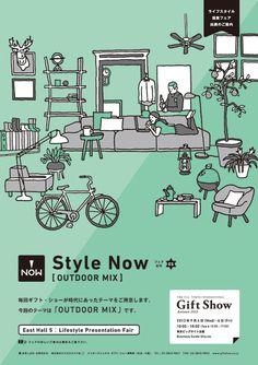 Japanese Poster: Style Now Outdoor Mix. Minna... | Gurafiku: Japanese Graphic Design