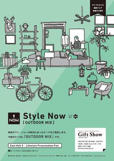 Japanese Poster: Style Now Outdoor Mix. Minna... | Gurafiku: Japanese Graphic Design