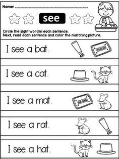 FREE Sight Word Fluency Sampler: This pack contains several worksheets that focus on sight word fluency. You can find the full products here: Sight Word Sentences Fluency Practice Sight Word Fluency (Dolch PrePrimer) Sight Word Sentences, Sight Word Worksheets, Phonics Worksheets, Reading Worksheets, Cvc Words, Kindergarten Worksheets, Simple Sentences, Kindergarten Sight Words, Kindergarten Reading Activities