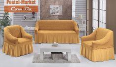 Чехлы на диван и кресла Burumcuk светло-горчичные Arya. Купить Чехлы на диван и кресла Burumcuk светло-горчичные Arya в интернет магазине Постель-маркет (Киев, Украина)
