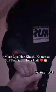 Best Friend Song Lyrics, Best Lyrics Quotes, Love Song Quotes, Love Smile Quotes, Love Songs Lyrics, Cute Love Lines, Beautiful Words Of Love, Cute Love Images, Love Quotes For Crush