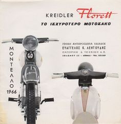 KREIDLER florett Retro Ads, Vintage Ads, Advertising Poster, Old School, The Past, Commercial, Posters, Motorbikes, Greek