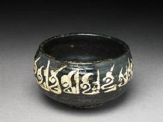 10th Century Iran Bowl with epigraphic decoration