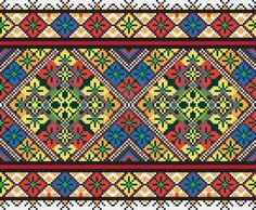 Ukrainian ethnic seamless ornament Stock Photo