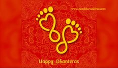 Wishing you Happy Dhanteras-PIMT May each and every day of the coming year bring along lots of opportunities for a prosperous tomorrow for you…. Wishing you Happy Dhanteras my dearest friends! Wishing you Happy Dhanteras-PIMT Happy Dhanteras Wishes, Dhanteras Images, Happy Kali Puja, Diwali Status In Hindi, Shubh Dhanteras, Wedding Mirror, Wish Quotes, Happy Diwali, Bonjour