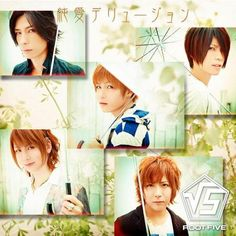 mi-chan+root+five   root-five-junaidelusion.jpg Mi Chan