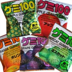 Kasugai : Fruit Gummy Candy Mini Packs (5 Flavours) Asian Snacks, Travel Kits, Apple, Candy, Fruit, Mini, Food, Apple Fruit, Essen