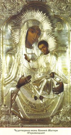 Icons of Theotokos and Christ child. Madonna Art, Queen Of Heaven, Heart Of Jesus, Blessed Virgin Mary, Orthodox Icons, Blessed Mother, My Favorite Image, Sacred Heart, Mother And Child