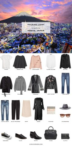 What to Pack for Toyko, Japan Packing Light List #packinglist #packinglight #travellight #travel #livelovesara