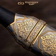 Сувенирный кинжал восточного типа, украшенный золотом, – подарок, символизирующий харизму, силу и мужественность своего обладателя. Weapon, Medium, Tattoos, Bracelets, Gold, Jewelry, Charm Bracelets, Jewellery Making, Tatuajes