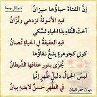 Coffee Shop Menu, Money Management, Allah, Wisdom, Thoughts, Words, House, Life, Haus
