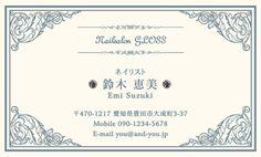 【新着デザイン ラインストーン名刺】エレガントな柄でレトロ感のあるカラーのおしゃれな名刺が登場♪ 名刺作成・名刺印刷・名刺 デザイン 名刺ブログ